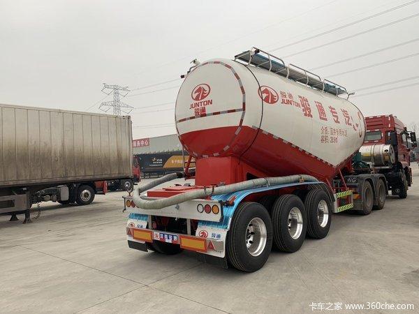 33-38方水泥运输车粉粒物料运输半挂车图片