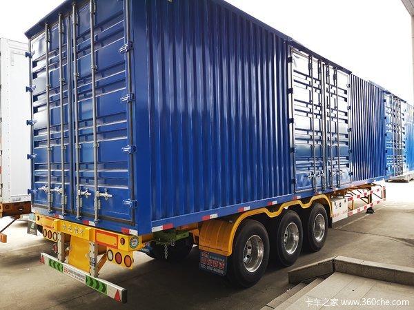 125方集装箱半挂车集装箱式半挂车图片