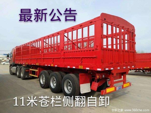 专业设计销售,各类型侧翻,后翻,勾机板,高篮,骨架,箱式运输车车辆运输半挂车图片