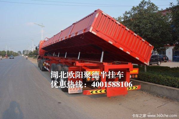13米侧翻自卸半挂车轻量化-欧阳聚德半挂车自卸半挂车图片