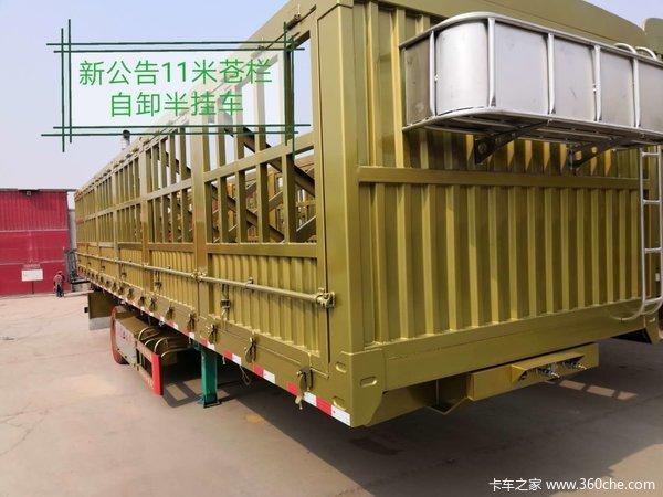 新公告不改型11米1米8高.箱式.苍栏自卸半挂车自卸半挂车图片