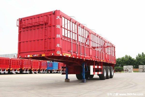 大运11.5米大单胎仓栅半挂车仓栅式半挂车图片