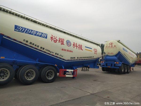 最轻的罐车粉粒物料运输半挂车图片