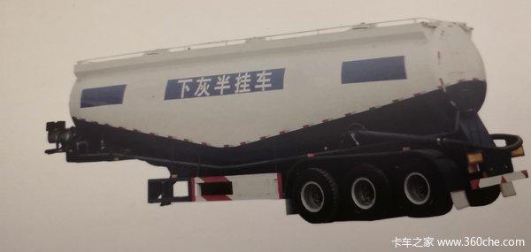 散装水泥,下灰车,各个立方可选罐式半挂车图片