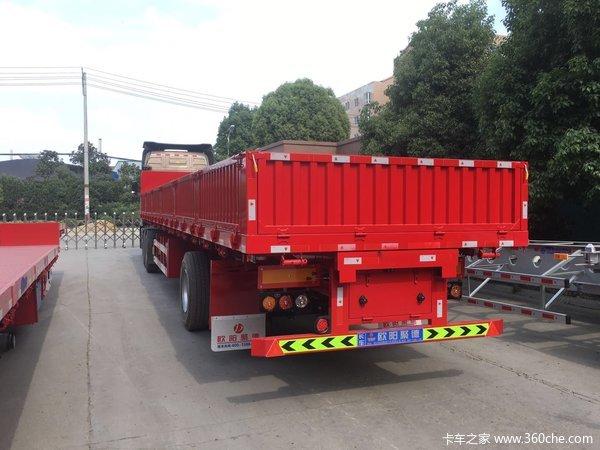 轻量化侧翻自卸,7吨-湖北欧阳聚德汽车有限公司自卸半挂车图片