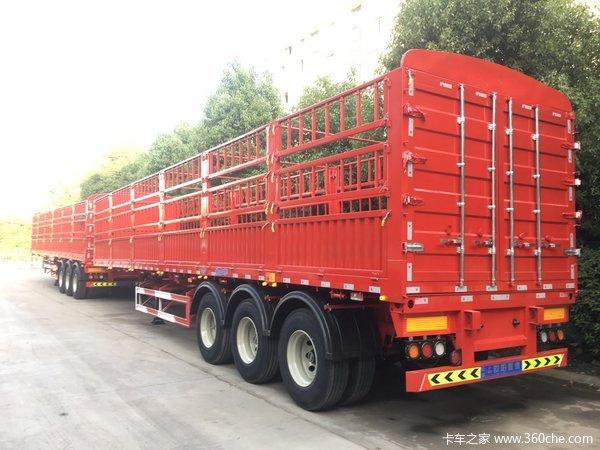 13米轻量化仓栏半挂车,6吨超强钢-湖北欧阳聚德仓栅式半挂车图片