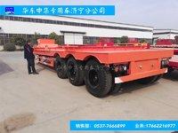 华东中集专注生产各特种车辆