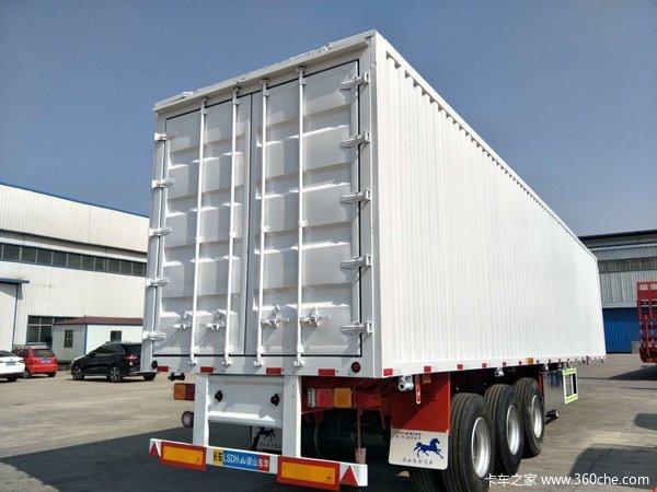13.75米翼展车集装箱式半挂车图片