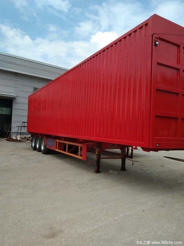 13.95米展翼集装箱半挂车厂家直销价格集装箱式半挂车图片