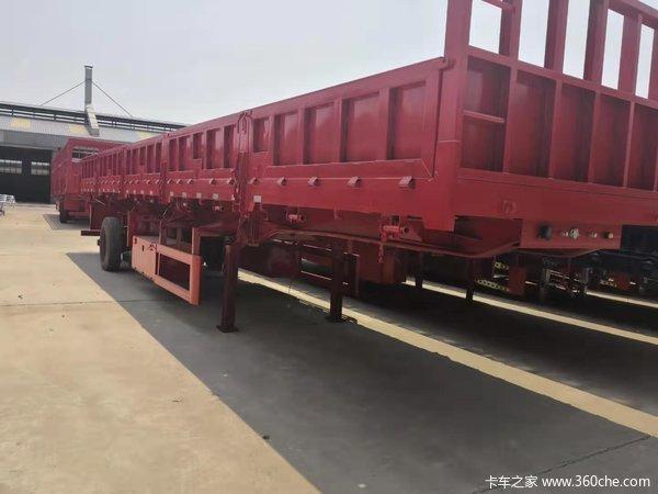 13米拉钢材专用侧翻自卸车自卸半挂车图片