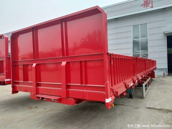 十一米十二米十三米栏板标箱整车高强栏板式半挂车图片