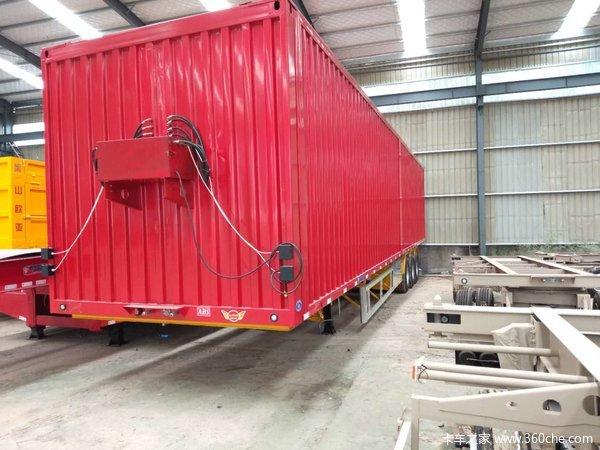 集装箱半挂车物流运输车各种箱式车集装箱式半挂车图片