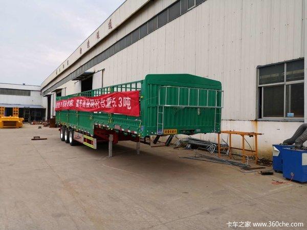13米高低仓栏车整车5.38吨配货好帮手仓栅式半挂车图片