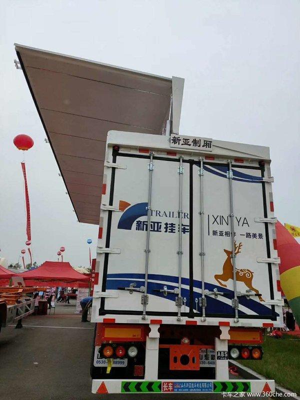 13.75米一体箱式半挂车集装箱式半挂车图片