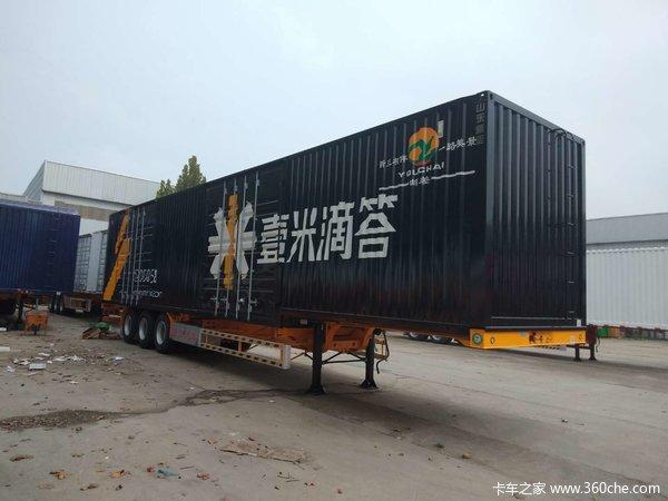 快递物流运输行业的首选骨架式集装箱半挂车图片