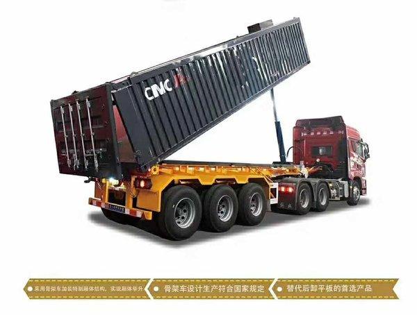 骨架式自卸车自卸半挂车图片