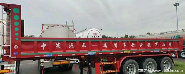 标载自卸车自卸半挂车图片