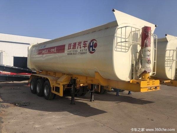梁山跃通厂家直销—罐式后翻40T—60T罐式半挂车图片