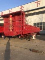 梁山跃通厂家促销—轻型一体式后翻.平板后翻自卸车.各种规格尺寸自卸半挂车图片