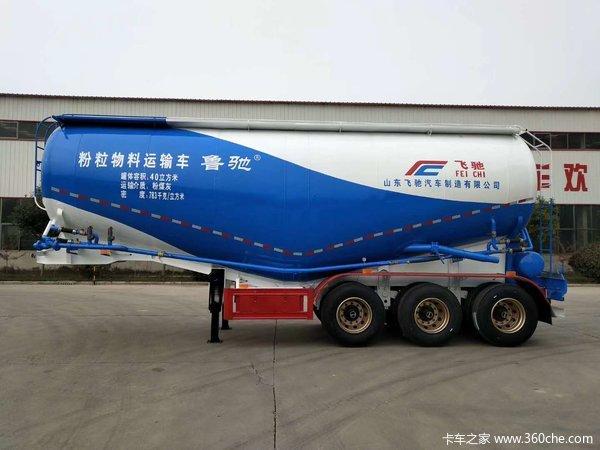 35方罐车,价格包牌,支持分期业务粉粒物料运输半挂车图片