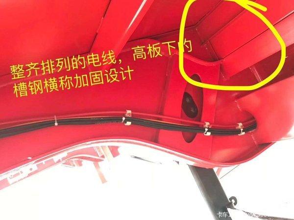 富华新款13米高栏(此价格不包含轮胎钢圈)仓栅式半挂车图片