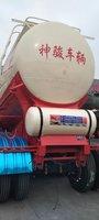山东恩信神骏超轻散装水泥罐车粉粒物料运输半挂车图片