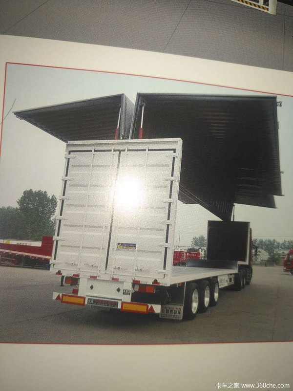 13.75米一15米展翼厢式车和集装箱运输车厢式半挂车图片