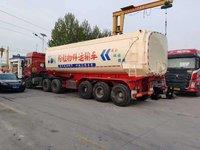 8.5-9.0-9.9米颗粒粉物料后翻自卸车粉粒物料运输半挂车图片