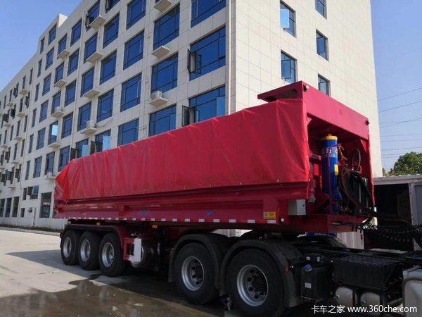 9.5米电动篷布u型一体式后翻自卸半挂车-湖北欧阳聚德挂车厂自卸半挂车图片