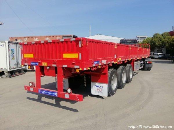 扬州中集通华上海专营集装箱式半挂车图片