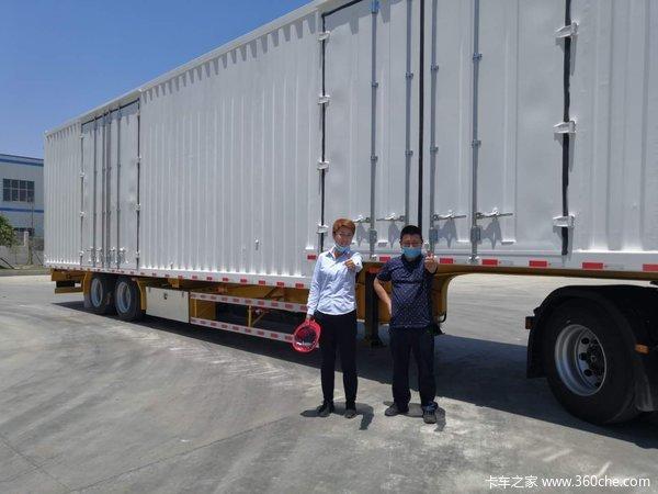 13.75米两桥厢式整体式集装箱-湖北欧阳聚德挂车厂厢式半挂车图片