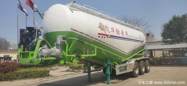 水泥罐车粉粒物料运输半挂车图片