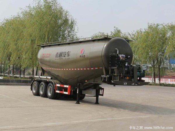 嘉通铝合金粉粒物料运输半挂车同行业的高端品牌支持分期付款粉粒物料运输半挂车图片