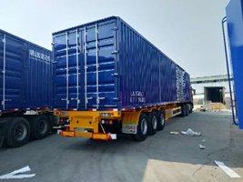 集装箱式运输半挂车厂家订做厢式半挂车