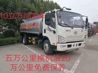 10立方解放J6F加油车罐式半挂车图片