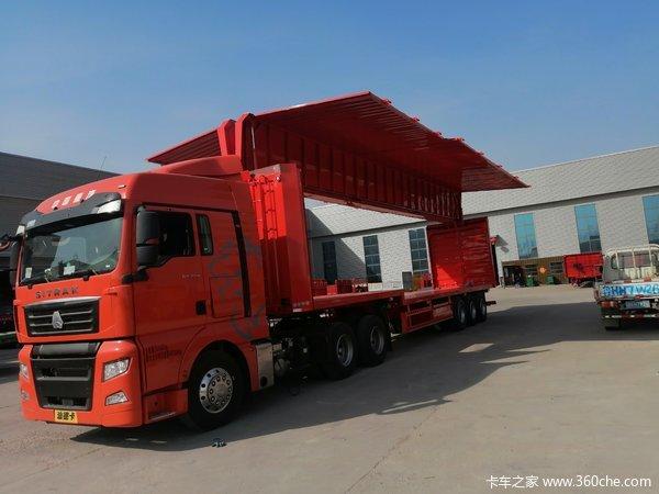 13.75米展翼厢式运输半挂车厢式半挂车图片