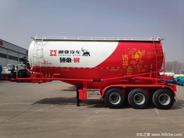 轻量化,35方粉罐车粉粒物料运输半挂车图片