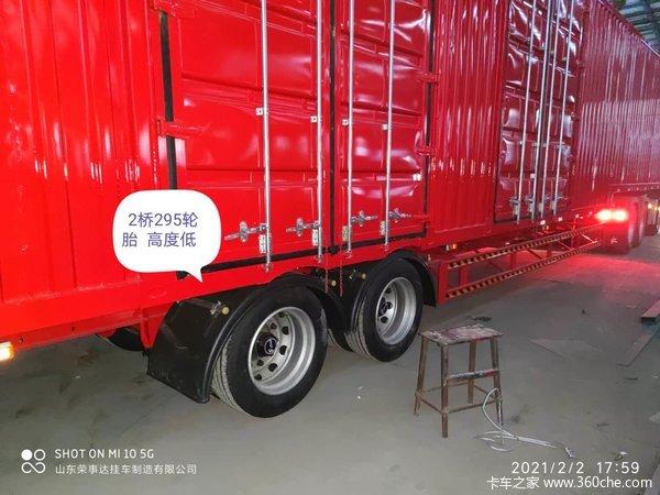 13.95米2桥车295轮胎支持分期集装箱式半挂车图片