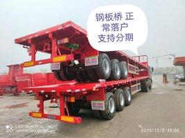13米2.55米平板运输半挂车支持分期平板式半挂车