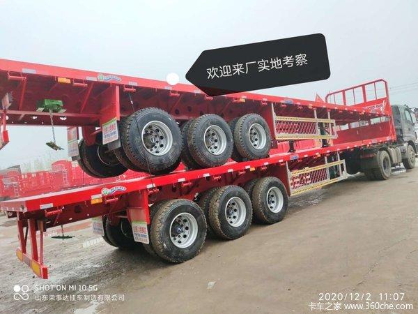 13米2.55米平板运输半挂车支持分期平板式半挂车图片