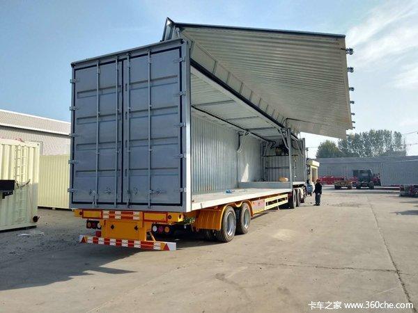 一体飞翼,双展翼,单展翼,长13.75米宽2.55米,不超4米。米,罐式半挂车图片