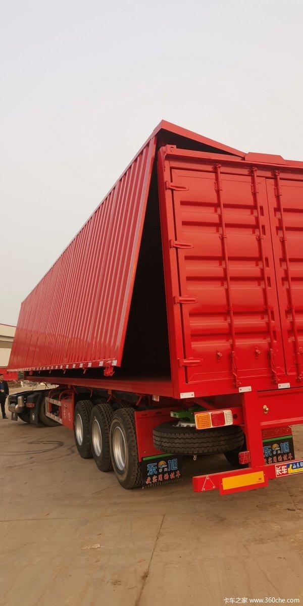 飞翼车厢展翼半挂车厂家直销13米75集装箱式半挂车图片