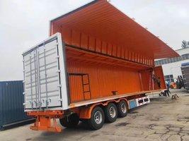 13米展翼车,集装箱式半挂车